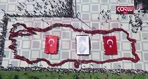 Çorlu Anadolu Lisesi'nden 1059 Öğrenci İle 19 Mayıs'a Özel Koreografi